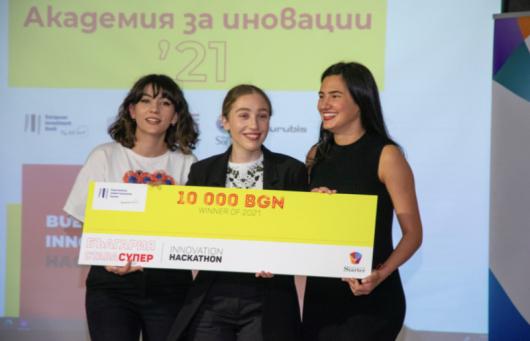От ляво на дясно: София,Албина и Кристина