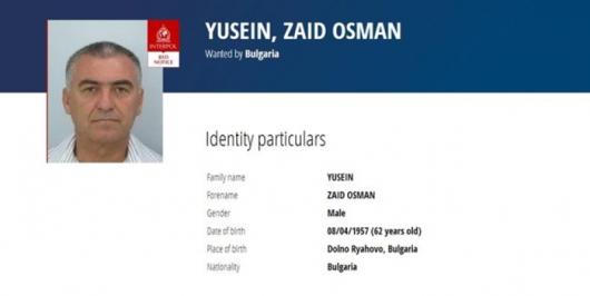 Заид Осман твърдял, че е невинен