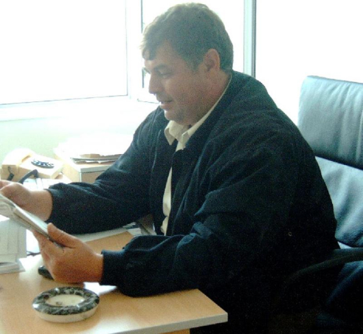 Гeорги Атанасов