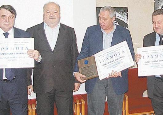 Г. Ганджов, Р. Шатев, Й. Каназирев и М. Бачев с грамотите