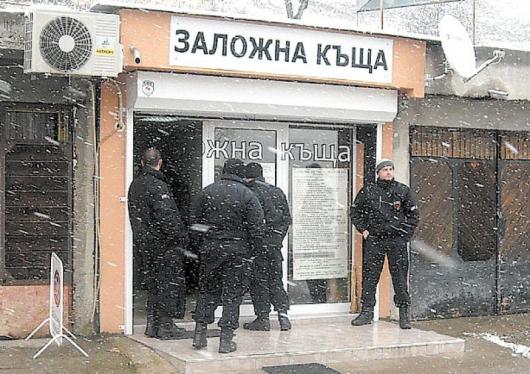 """Заложната къща в благоевградския жк """"Еленово"""""""