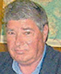 Д. Хрисимов