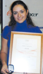Милеслава Богданова
