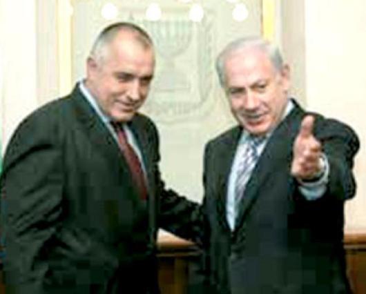 Българският премиер в разговор с израелския си колега Нетаняху