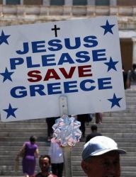 Извънредна среща на върха ще решава за спасителния транш от 7.2 млрд. евро за Гърция. Сн.: EPA/БГНЕС