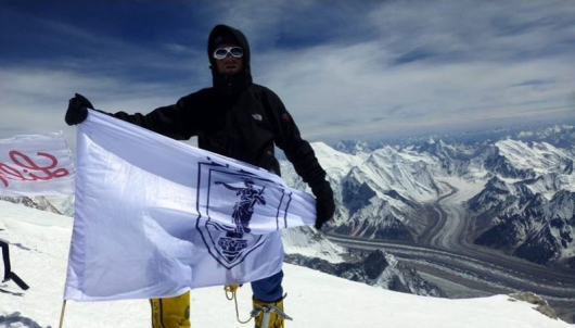 Снимка: Summitsweb.com