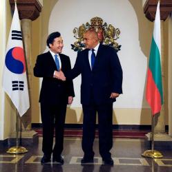 Снимка: Министерски съвет