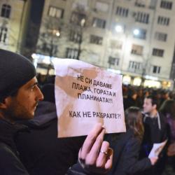 Протести против застрояването по Черноморието се провеждат от години. Сн.: Bulphoto