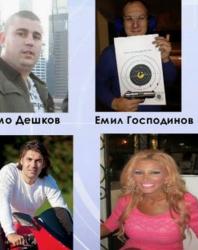 Mасови арести на българи за източване на банкови сметки. Сн.: Bulgarian International Television (BIT)