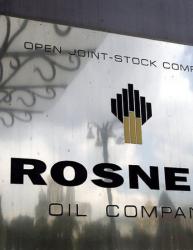 Ако петролът продължи да поевтинява, Русия ще преразгледа бюджетната си политика. Сн.: EPA/БГНЕС