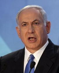 "Бенямин Нетаняху дефинира договореностите в Лозана като ""историческа грешка"". Сн.: EPA/БГНЕС"