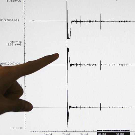 Земетресението е регистрирано 2 минути след полунощ. Сн.: Getty Images/Guliver