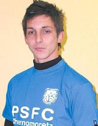 Ник Дашев
